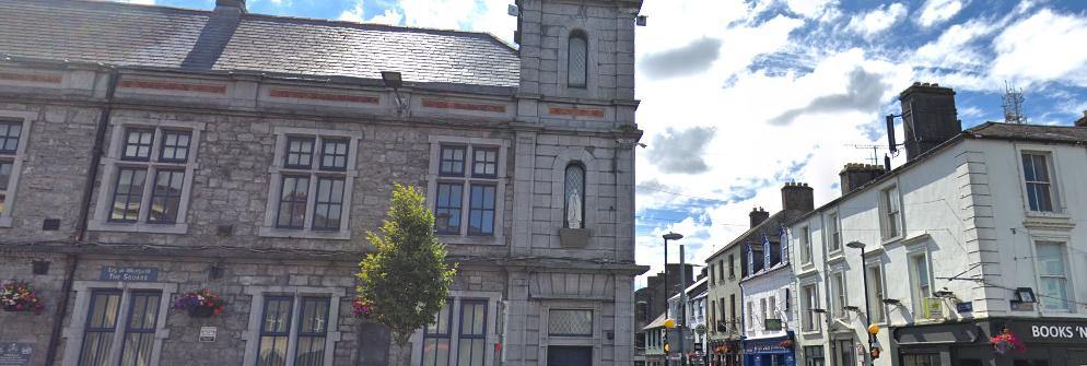 Marian Shrine in Tuam - Visit Galway